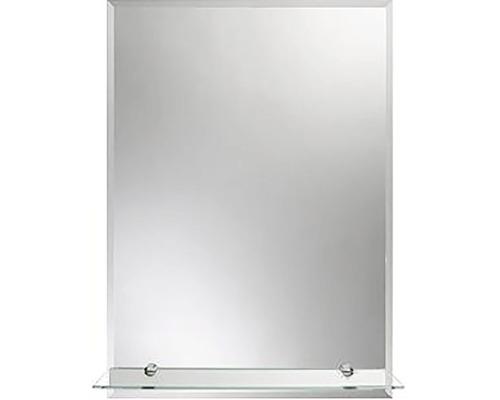 Zrcadlo do koupelny Milano 70x50 cm